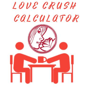 प्यार क्रश कैलकुलेटर